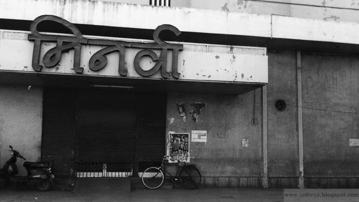 Pieni intialainen elokuvateatteri, valokuva Indivue