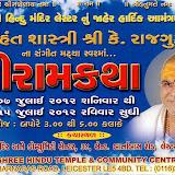 Ram Katha by Kanubhai July 2012