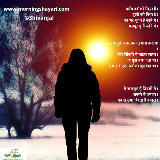 good night Shayari, Subh Ratri Image, Good Night Image, Night Sky Image