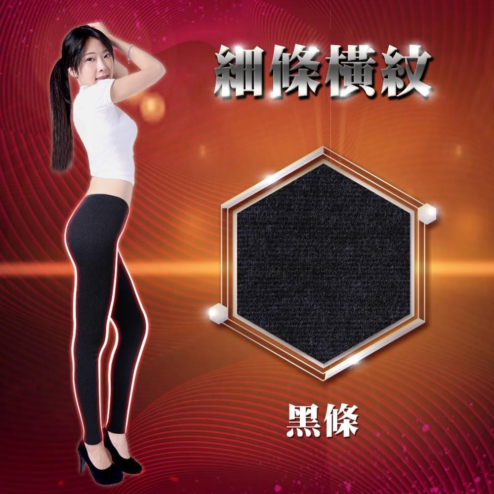 加厚 磨毛 吸濕透氣 保暖 台灣製造 MIT 5B2F 五餅二魚 橫紋