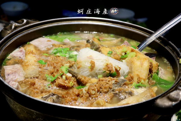 ♥蚵庄海產餐廳♥嘉義超熱門海產熱炒餐廳.必點霸氣烏魚子.白鯧芋頭米粉也好吃!