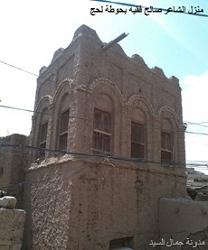 منزل صالح فقيه2