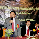 8th General Convention & GESO Janakari Sabha 2013.