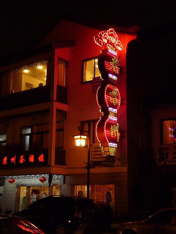 Chine.Shanghai et Suzhou - P1060071.JPG