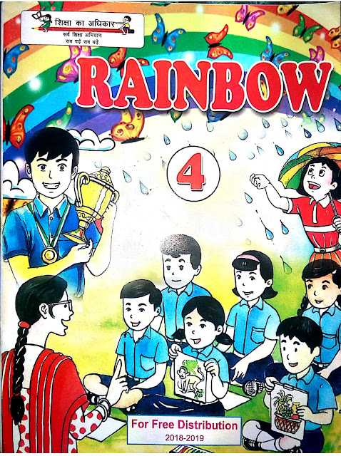 English Rainbow Class 4 All  Chapter Path yojna Lesson plan