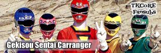 CARRANGER