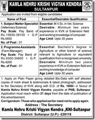 KVK Sultanpur Notification 2018 www.indgovtjobs.in