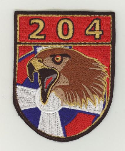 SerbianAF w 204 Av Baza v3.JPG