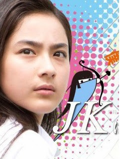 JK wa Yuki Onna (2015)