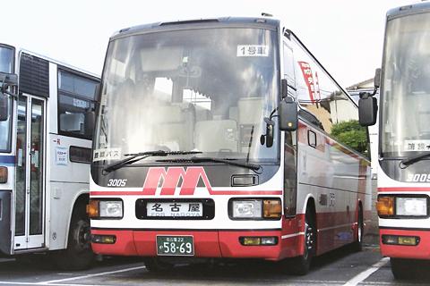 名古屋鉄道「げんかい号」 3005 西鉄荒尾営業所にて