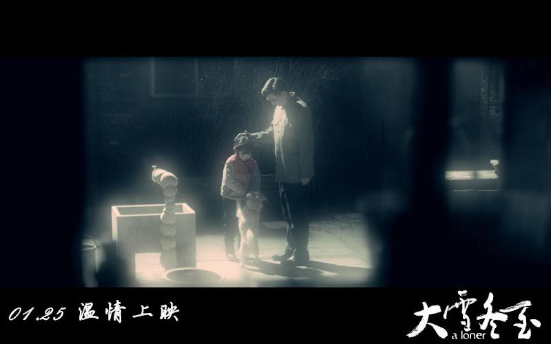 A Loner China Movie