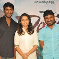 Rayudu Movie Success Meet Photos