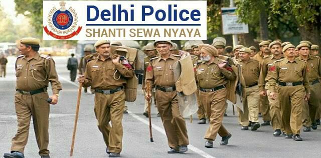 Delhi police jobs 2020
