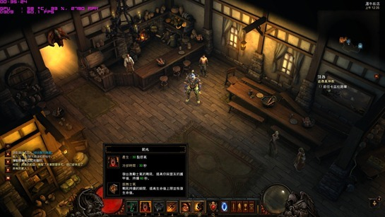 Diablo III_2012_05_26_00_35_25_209_thumb[6]