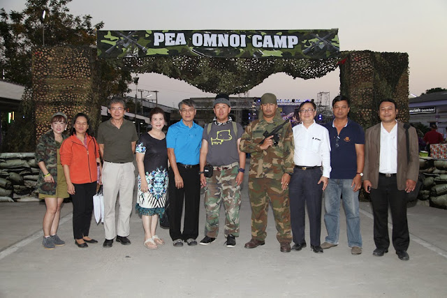 OMN Army - IMG_8761.jpg