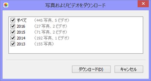 iCloud-pl-PC7