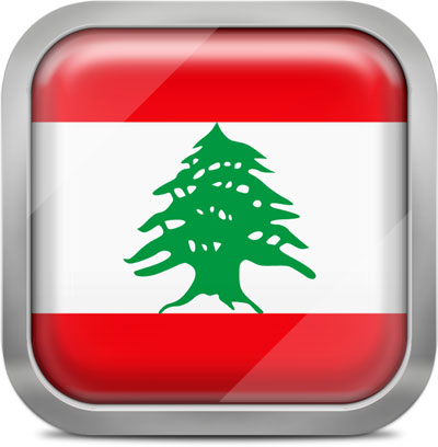 Lebanon square flag with metallic frame