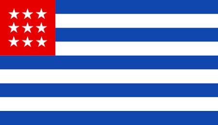 Bandera de El Salvador de 1865