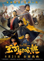 The Prince and the 108 Demons - 108 Hung Thần Ác Sát