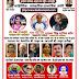 राष्ट्रीय व अंतरराष्ट्रीय 'बदलाव मंच' नवरात्र व नारी -शक्ति विषय पर साप्ताहिक प्रतियोगिता सम्पन्न#
