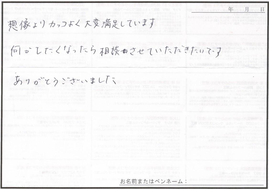 ビーパックスへのクチコミ/お客様の声:M.T. 様(京都府宇治市)/アウディ TT