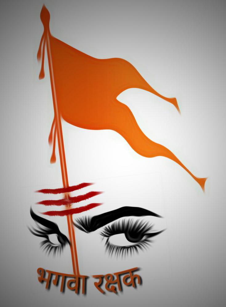 bhagwa jhanda hd
