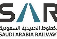 الخطوط الحديدية السعودية (سار) تعلن عن فتح باب التوظيف عبر ملتقى التوظيف فوري
