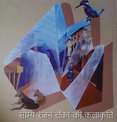 शब्द संधान / टर का मेला / डा. सुरेन्द्र वर्मा