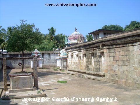 Sri Adhi Moolanathar Temple, Thiruppaatrurai, Trichy - 275 Shiva Temples