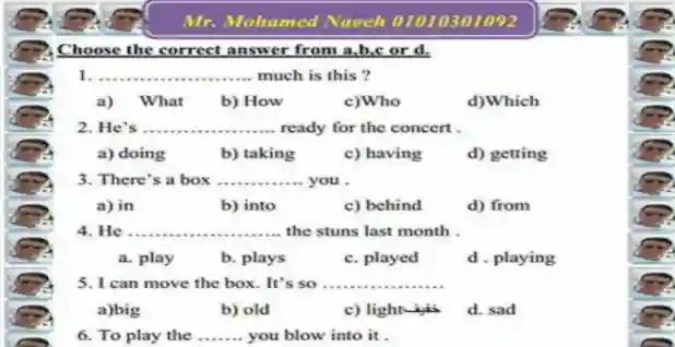 مراجعة اللغة الانجليزية للصف السادس الابتدائى ترم ثانى مستر محمد ناجح مع اسئلة الاختيارى لامتحان مارس 2021