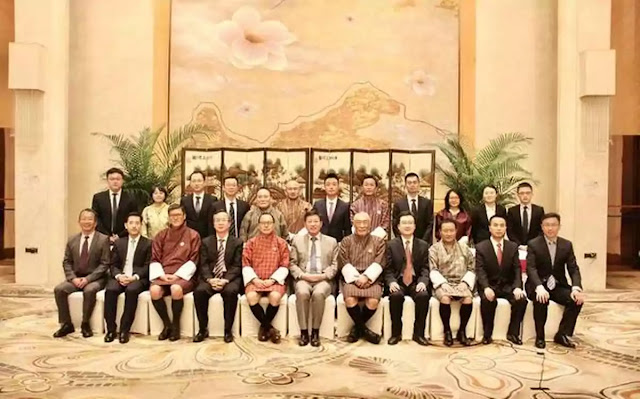 China_bhutan Meet 2021
