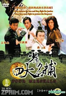 Tứ Đại Danh Bộ - Four Marshals (2002) Poster