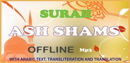 Ash Shams Offline Mp3 - by ZaidHBB - Music & Audio Category