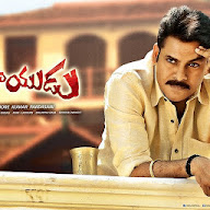 Katamarayudu Movie Stills
