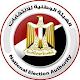 استفتاء الدستور و اعرف لجنتك الانتخابية 2019 for PC Windows 10/8/7