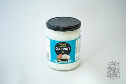 Кокосова олія органічна