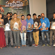 Supreme 50 Days Success Meet Photos