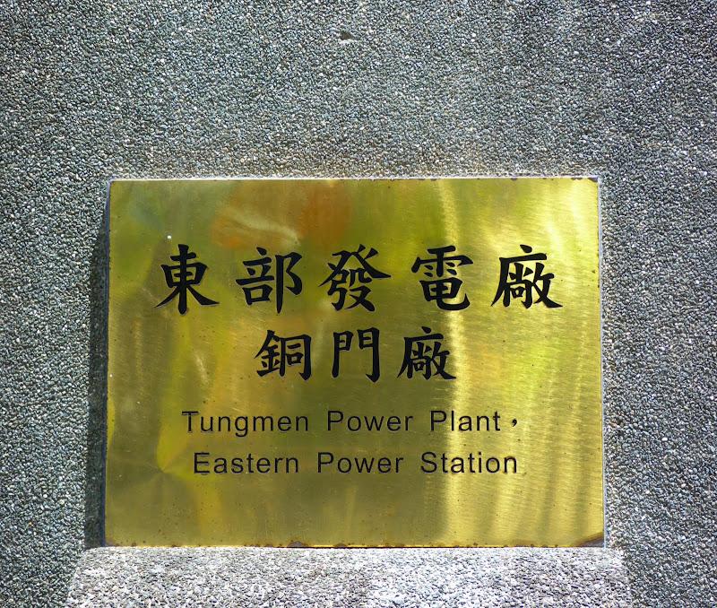 Hualien County. Tongmen village, Mu Gua ci river, proche de Liyu lake J 4 - P1240276.JPG