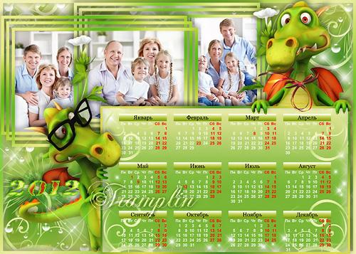 Календарь-Рамка  2012  - Пусть беззаботное светлое счастье вместе с Драконом в дом к нам придет