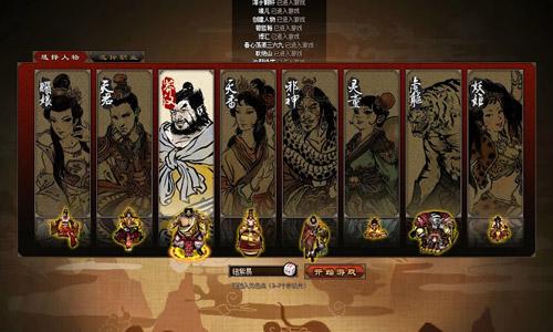 Ma Đạo Lục Tông: Sự phá cách của webgame Trung Quốc 2