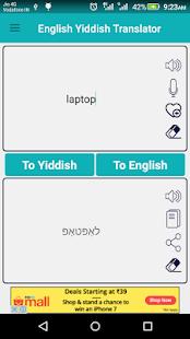 English Yiddish Translator - náhled