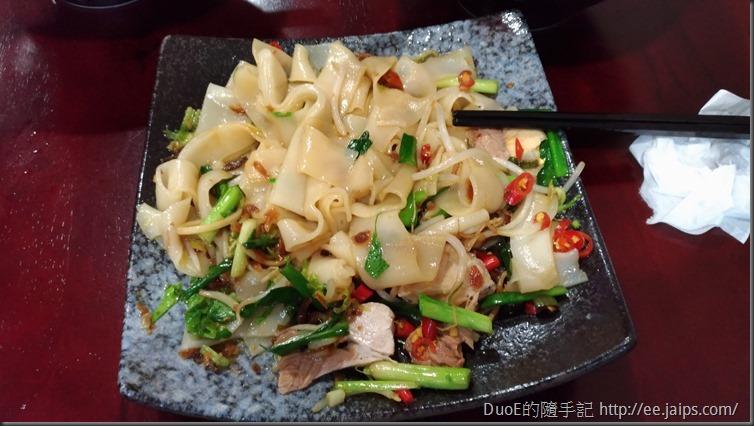 阿珠姐水晶餃麵食館-乾粄條