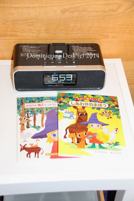 The alarm clock with the bedtime storybooks