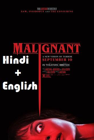 Malignant 2021 Hindi Dual Audio Complete Download 480p & 720p