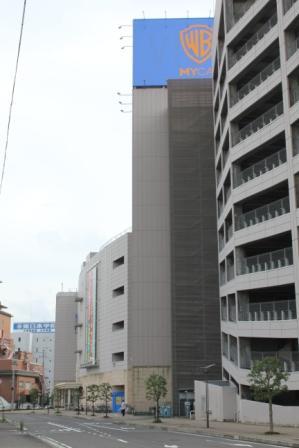 ケリケリ1号店ビル