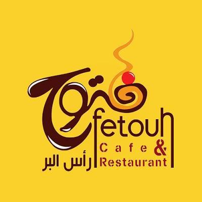 مطعم فتوح راس البر