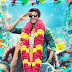 Remo Records : Sivakarthikeyan Makes Huge Records With Remo