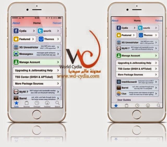 جعل التطبيقات تتوافق مع iphone6/+