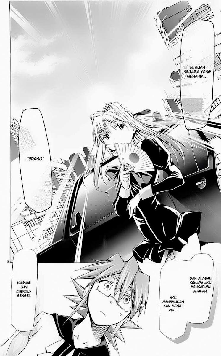 Komik denpa kyoushi 003 4 Indonesia denpa kyoushi 003 Terbaru 5|Baca Manga Komik Indonesia|