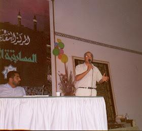 Conferencia sobre psicología y pedagogía. CCIV 2001